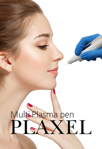 Optima Plasma Lift Course prices from £900.00 – £2300.00